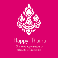 Happy Thai