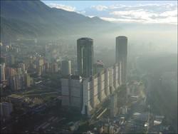 Каракас и семь штатов Венесуэлы остались без электроснабжения