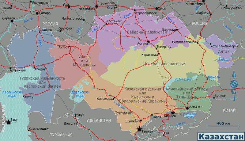 Региональная карта Казахстана
