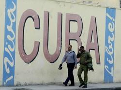 Куба становится более открытой миру