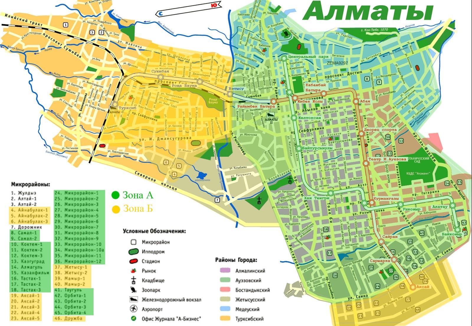 Карта города Кокшетау с названиями улиц и номерами домов ...