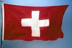 Процедура выдачи виз между Россией и Швейцарией упростилась