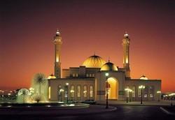 Визу в Бахрейн можно получить через Интернет