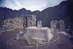 Памятник культуры инков увеличит часы работы