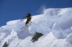 Южная Корея приглашает российских горнолыжников