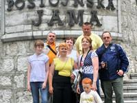Словения Постойнская пещера 2008