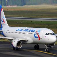 Пассажиры «Уральских авиалиний» смогут получить в Кельне подарки