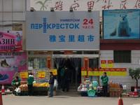 Пекин. Я его видел таким.