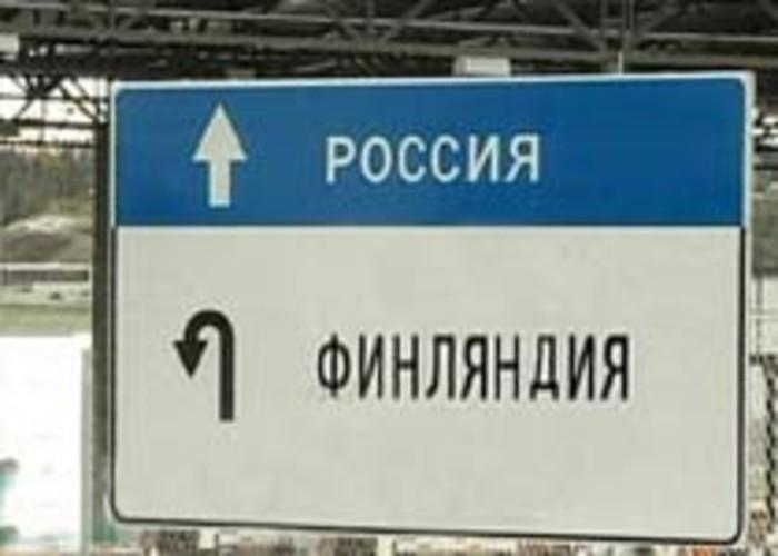 Как заполнять миграционную карту россии?