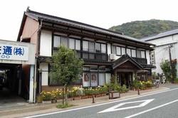 Японский отель назван самым старым в мире