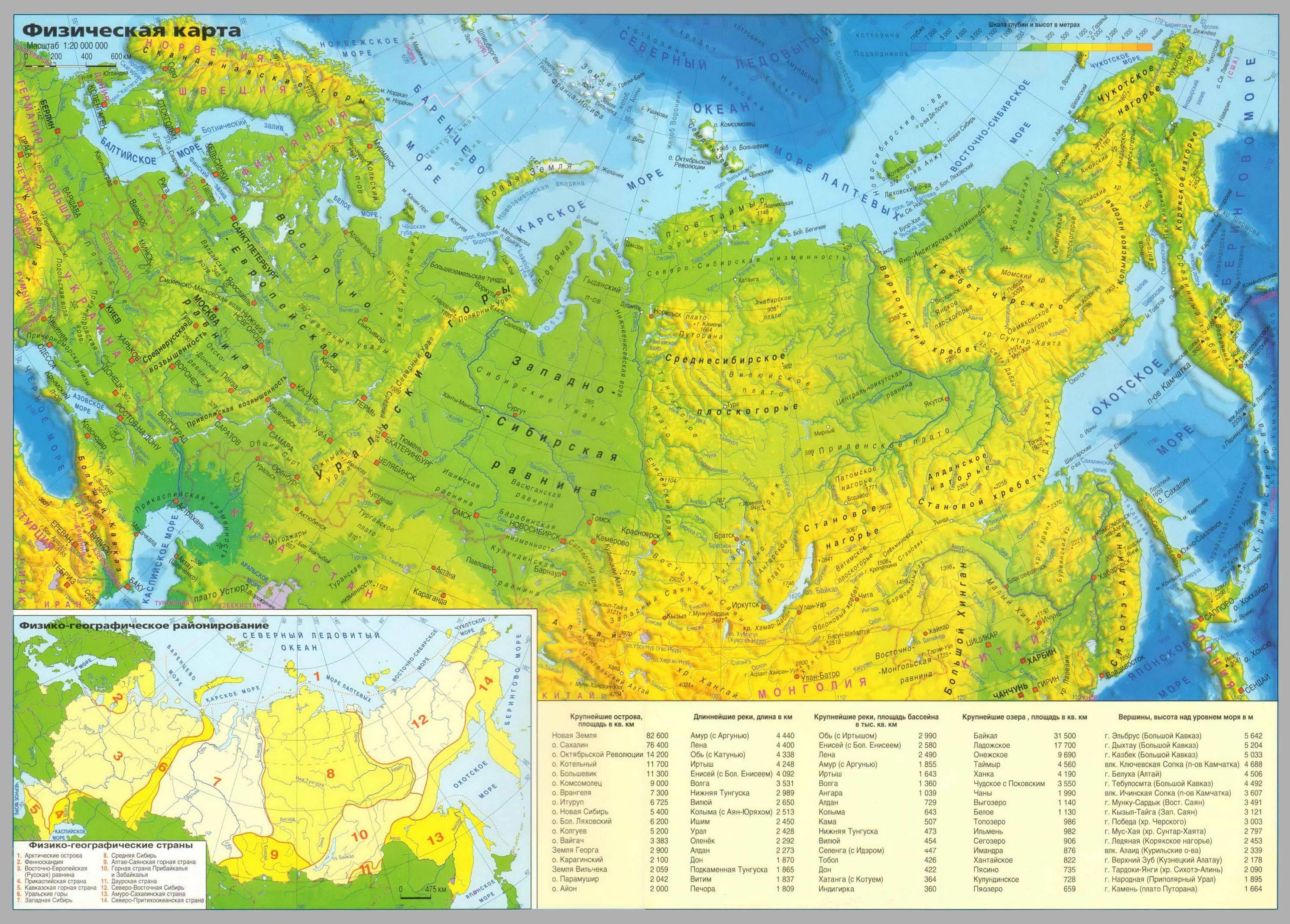 Современная Географическая Карта России С Крымом