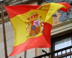 В Екатеринбурге открылось почетное консульство Испании