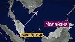 Зона поиска Боинга MH370 вновь сокращена