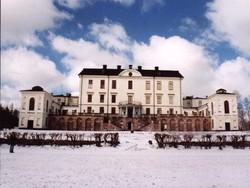 Дворец как постоялый двор