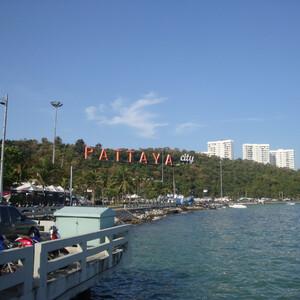 На лучший пляж Паттайи- Тиен на о. Ко Лан.