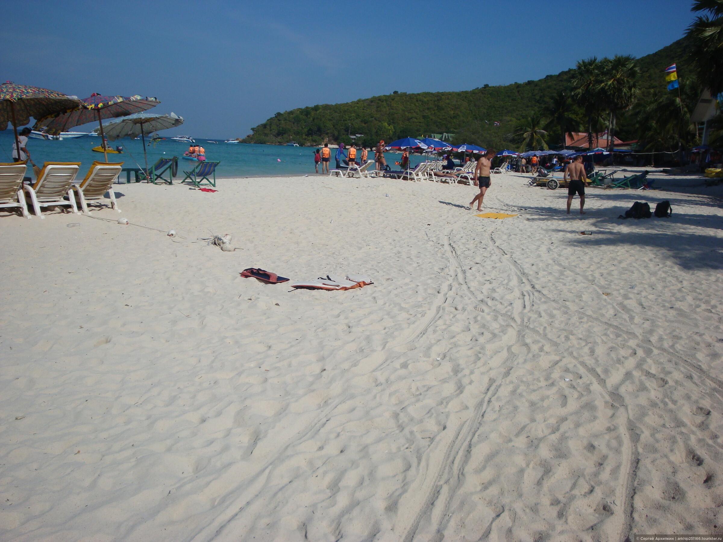 Пляжи на ко лане фото