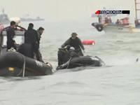 На Амазонке затонуло судно с российскими туристами на борту