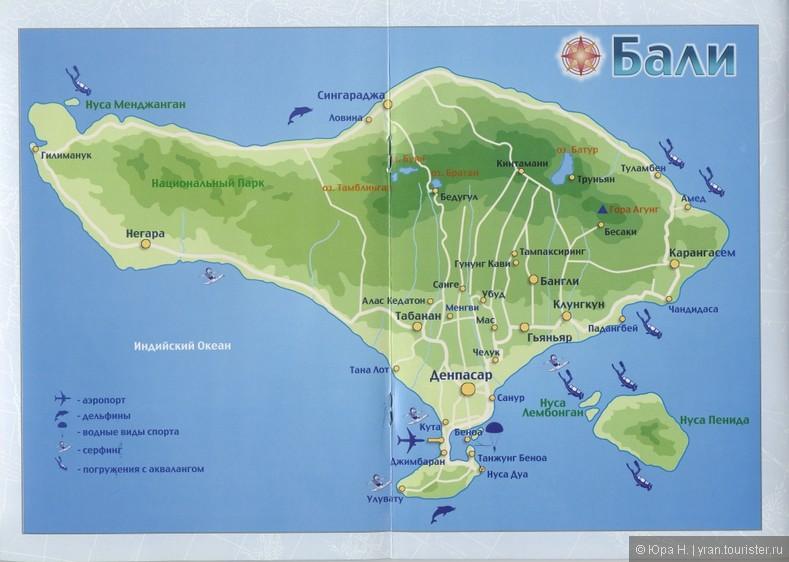 Где находится остров бали на карте мира