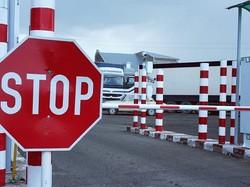 Федеральной службе охраны рекомендовали не ездить в 108 стран