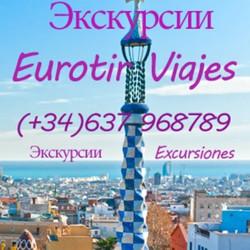 Eurotir Viajes