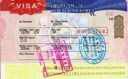 Россия и Южная Корея упростят визовый режим