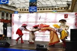 Проект Рязанской области получил диплом на международной ярмарке путешествий