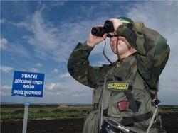 Украина закрывает границу с тремя российскими областями