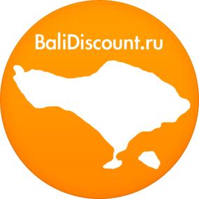 Bali ☀ Discount