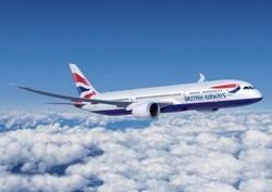 Британская авиакомпания отправила пассажиров в Гренаду вместо Гранады
