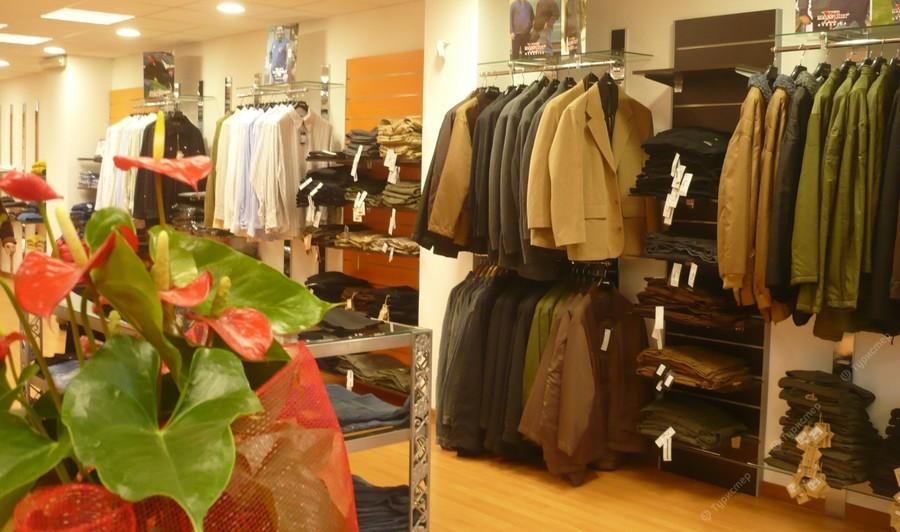 Купить Немецкую Одежду Больших Размеров Доставка