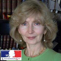 Наталия Даву