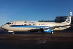 Росавиация запретила «Московии» выполнять регулярные рейсы