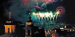 Прага покажет новогодний «мюзикл-фейерверк»
