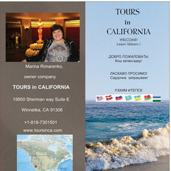 Tours in California