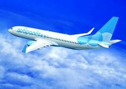 «Добролет» вынужден приостановить все полеты из-за санкций ЕС