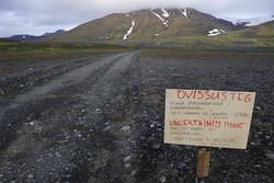 Исландия запретила полеты над севером страны из-за вулкана