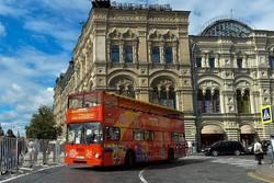 Туристам предложат атлас прогулок по Москве