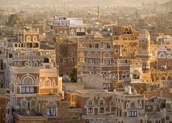 МИД РФ просит граждан России покинуть Йемен