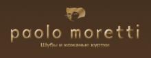 Паоло Моретти: производитель шуб из соболя в Милане
