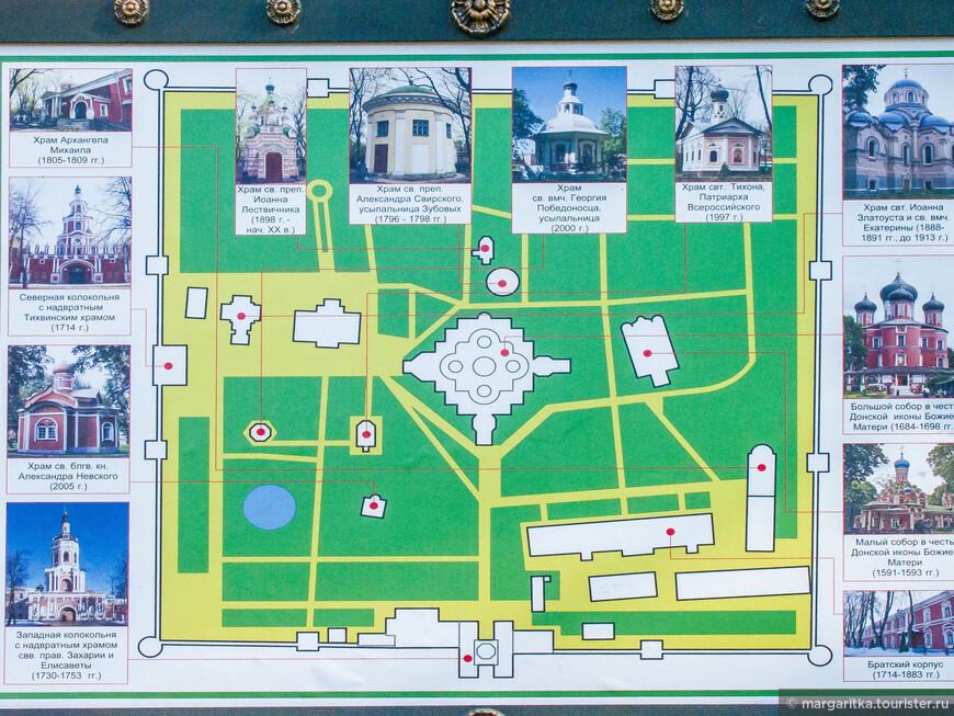план-схема Донского Монастыря