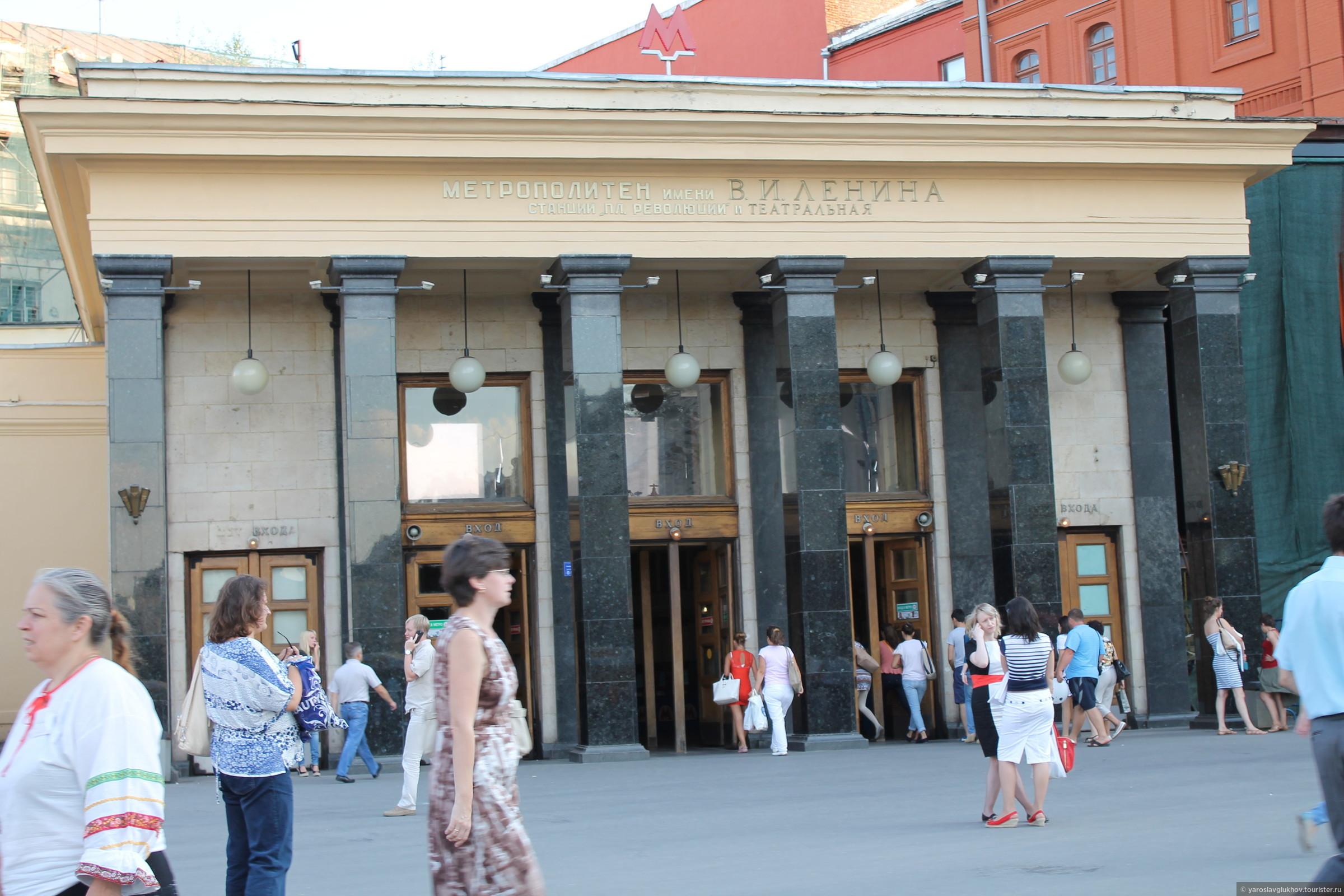 транссвеститы знакомство казанский вокзал москва
