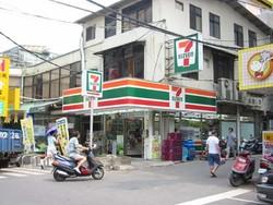 Туристы в Таиланде могут обращаться в полицию через супермаркеты