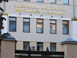 АТОР обратилась в Генпрокуратуру по поводу арестов руководителей турфирм