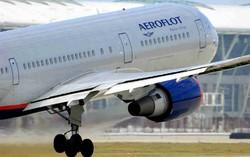 «Аэрофлот» продает недорогие билеты в Будапешт