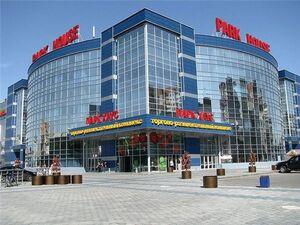 парк хаус кинотеатр