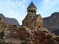 Орущих камней государство - Армения, Армения!