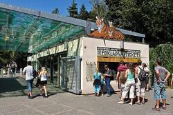 В пражский зоопарк можно попасть за одну крону