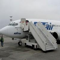 «Альфа-банк» требует с UTair 11 миллионов рублей