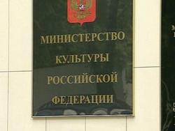 Минкультуры РФ представило проект договора между турфирмой и туристом