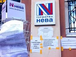 В Петербурге задержан гендиректор турфирмы «Нева»